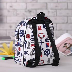 Рюкзак детский на молнии, 1 отдел, 3 наружных кармана, цвет белый