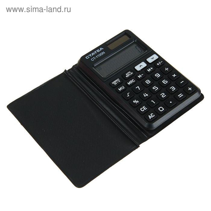 Калькулятор карманный 08-разрядный 1100N двойное питание