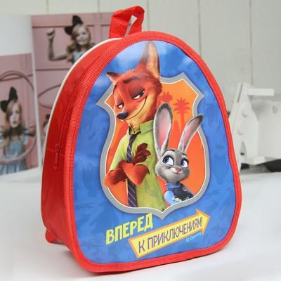 """Детский рюкзак ПВХ """"Вперед к приключениям"""", Зверополис, 21 х 25 см"""