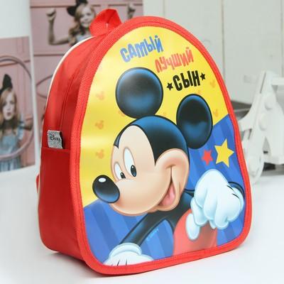 """Детский рюкзак ПВХ """"Самый лучший сын"""", Микки Маус, 21 х 25 см"""