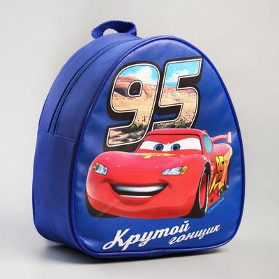 """Детский рюкзак ПВХ """"Крутой гонщик"""", Тачки, 21 х 25 см"""