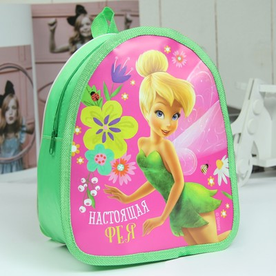 "Детский рюкзак ПВХ ""Настоящая Фея"", Феи, 21 х 25 см"