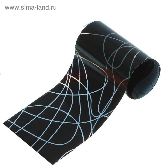 Фольга для ногтей переводная, 4х50см, разноцветная