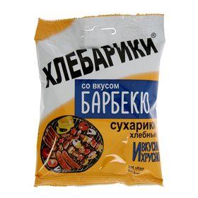 Сух. хлеб. 40г ХЛЕБАРИКИ со вкус. барбекю *45