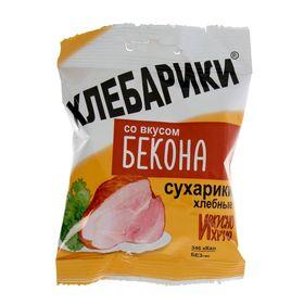 Сух. хлеб. 40г ХЛЕБАРИКИ со вкус. бекона *45