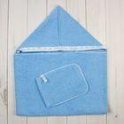 Комплект для купания (2 предмета), цвет голубой Я0042651