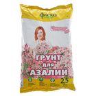 Почвогрунт Фаско Азалия Специализированный, 2,5 л
