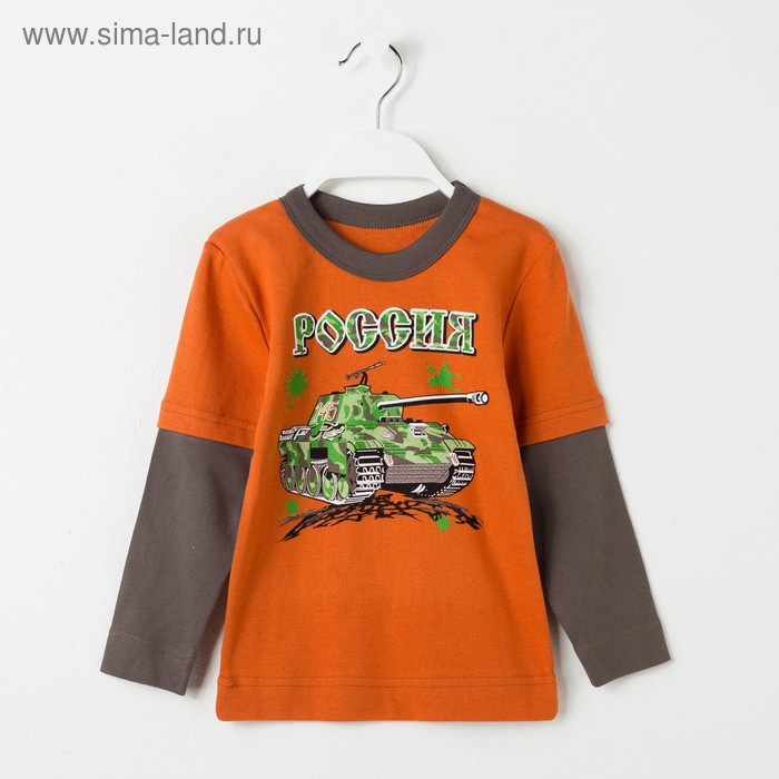 Джемпер для мальчика, рост 116 см, цвет оранжевый
