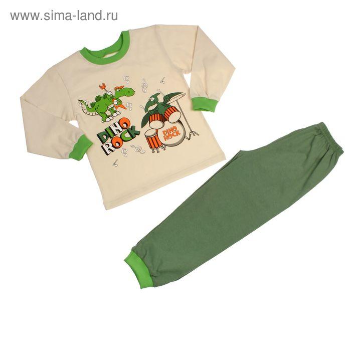 Пижама для мальчика, рост 128 см, цвет салатовый 41901