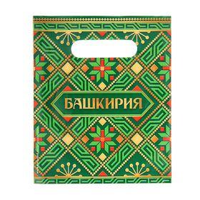 """Пакет """"Башкирия"""""""