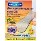 Лейкопластырь для чувствительной  кожи XS, 10шт. бактерицидный на нетканой основе