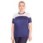 Блуза женская 17-c288, размер 48, цвет синий