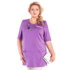 Блуза женская 17-m213-35, размер 60, цвет сиреневый