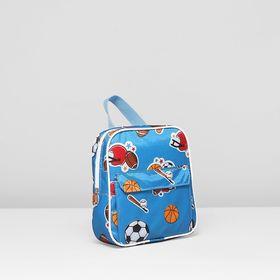 Рюкзак детский, 1 отдел, наружный карман, цвет голубой