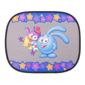 """Шторка - экран на боковое окно """"Смешарики"""" SM/WIN-012 Krosh, 44х36см, цвет синий/голубой, 2 шт"""