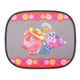 "Шторка - экран на боковое окно ""Смешарики"" SM/WIN-012 Nyusha, 44х36см, цвет розовый, 2 шт"