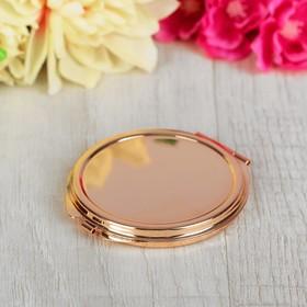 Зеркало складное, круглое, без увеличения, двустороннее, d=6см, цвет золотой Ош