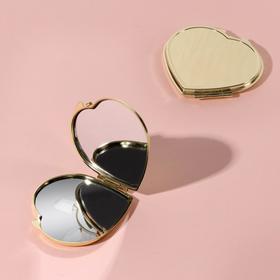 Зеркало складное, в форме сердца, без увеличения, двустороннее, цвет золотой