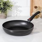 Сковорода 26 см FOREVER, съемная ручка