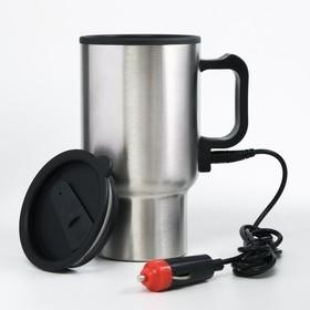 Термокружка с подогревом от прикуривателя «Фигурная», 0.45 л, хром