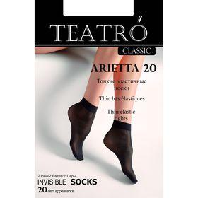 Носки женские (2 пары) Arietta 20 (nero, u) Ош