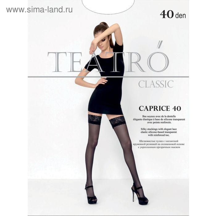 Чулки женские Caprice 40 (daino, 2)