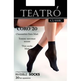 Носки женские (2 пары) Coro 20 (daino, u) Ош