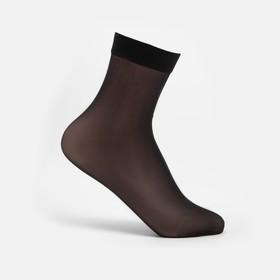Носки женские (2 пары) Coro 20 (nero, u) Ош