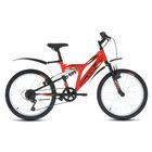 """Велосипед 20"""" Altair MTB FS 20, 2017, цвет оранжевый/чёрный, размер 13"""""""