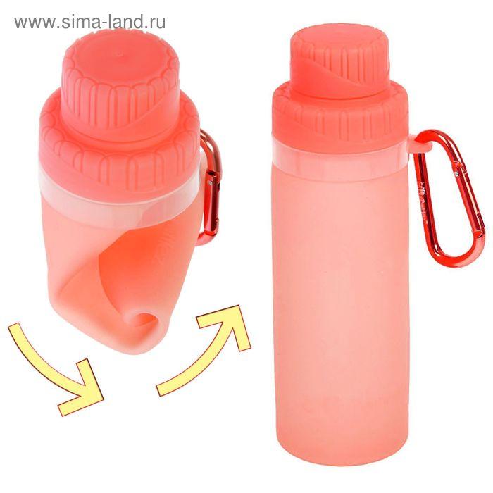 "Бутылка 580 мл ""Оазис"" (корпус из силикона)"