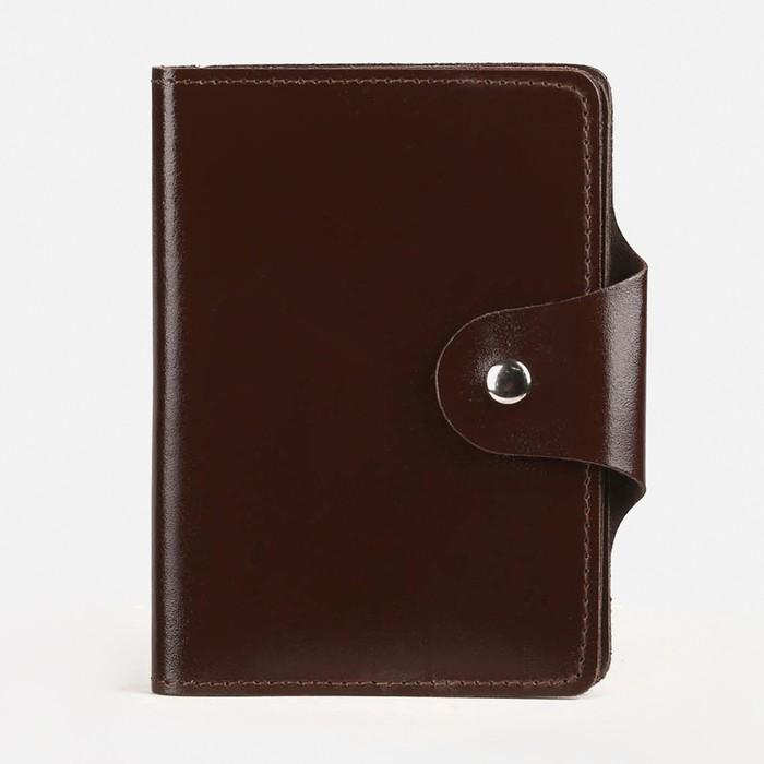 Обложка для автодокументов и паспорта, на кнопке, цвет коричневый гладкий