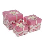 """Набор коробок 3в1 """"Цветы"""", 16 х 16 х 15 - 11 х 11 х 8,5 см"""