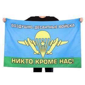 """Флаг """"ВДВ"""", 150 х 90 см"""