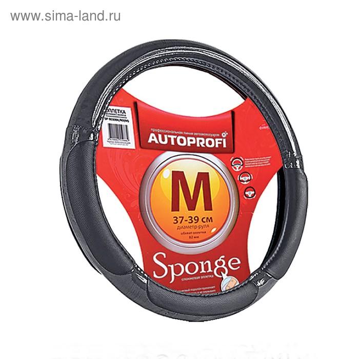 Оплётка руля AUTOPROFI SP-5022 BK/BK.WOOD (M), материал PU, наполнитель поролон 1 см, цвет чёрный+вставки под мрамор