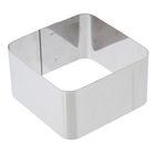 Форма для гарнира квадратная 9,1х9,1 см, высота 5 см, толщина 0,6 мм