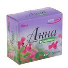 Тампоны «Анна» Lux Super, 8 шт