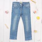 Джинсы для девочки, рост 110 (60) см, цвет голубой ZG 10234-S