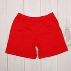 Шорты детские, рост 68 см, цвет красный Шт-1033-01
