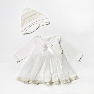 Комплект детский, рост 56 см , цвет молочный, К-67-04_М