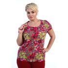 Блузка женская, размер 48 (96), цвет МИКС (арт. 201хр1158)
