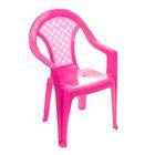 """Кресло детское """"Плетёнка"""", розовое"""