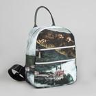 """Сумка-рюкзак мол 4450 Амели 26*10*21 отд на молнии, 2 н/кармана, """"Замок на горе"""""""