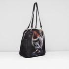 Сумка-рюкзак на молнии, 1 отдел, наружный карман, цвет чёрный