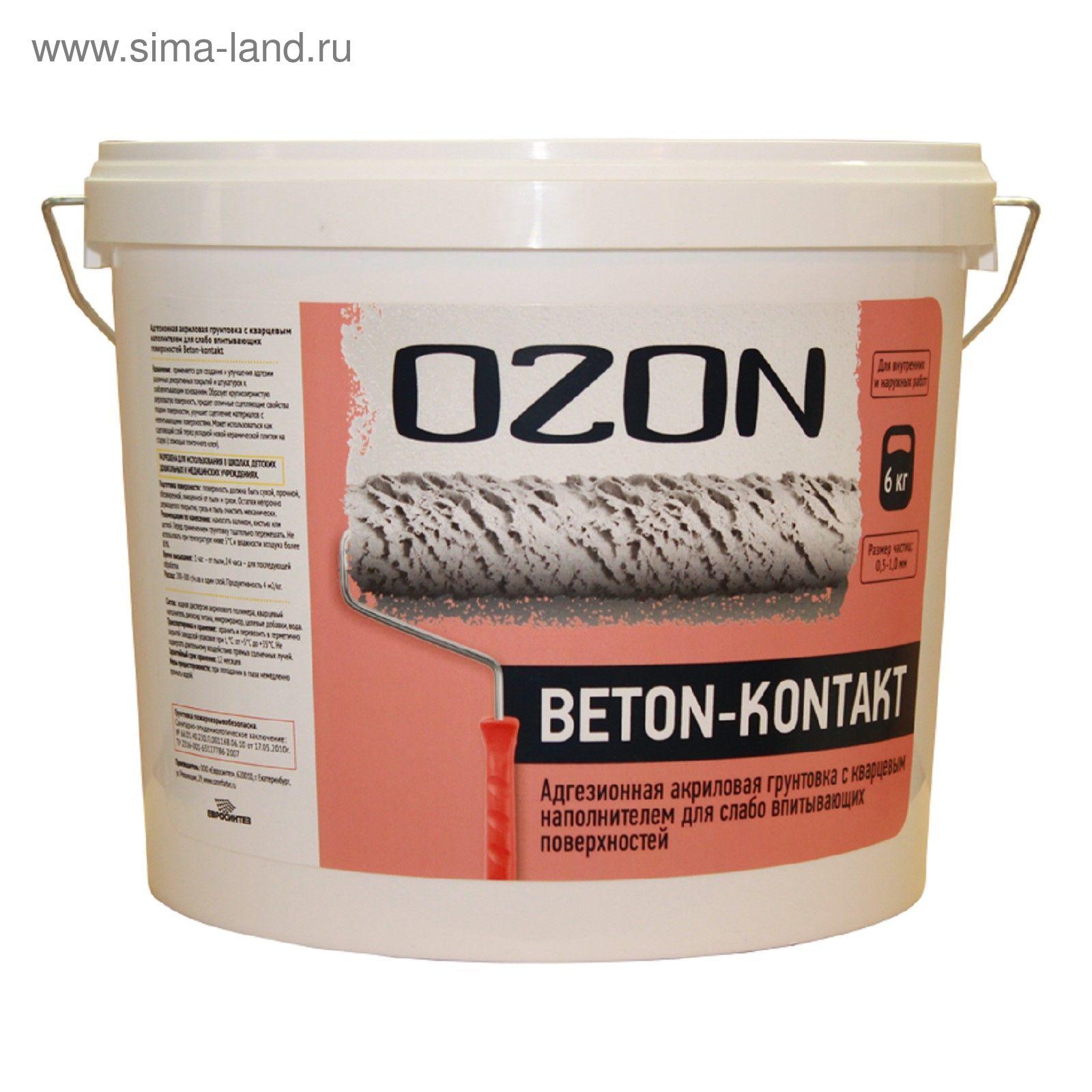 Грунтовка Бетон-контакт OZON Beton-kontakt ВД-АК 040М акриловая 14 кг