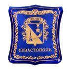 Магнит-герб «Севастополь»