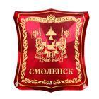 """Магнит-герб """"Смоленск"""", 4,5 х 5 см"""