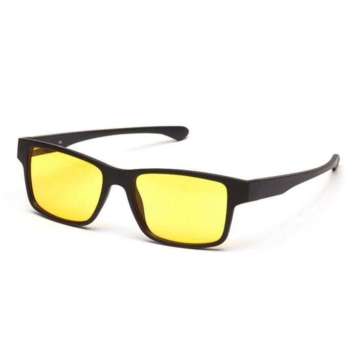 Универсальные очки New Vision в Керчи