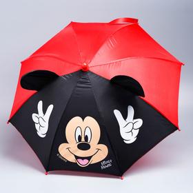 """Зонт детский """"Отличное настроение"""", Микки Маус, 8 спиц, d=51 см, с ушками"""