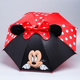 """Зонт детский """"Красотка"""", Минни Маус, 8 спиц, d=51 см, с ушками"""