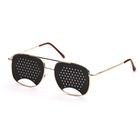 Перфорационные очки-тренажеры мужские, золото